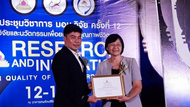 ขอแสดงความยินดีกับ รศ.ดร.กุลเชษฐ์ เพียรทอง ได้รับรางวัลเชิดชูเกียรติ ในงาน มอบ.งานวิจัย ครั้งที่ 12 ระหว่างวันที่ 12-13 กรกฏาคม 2561