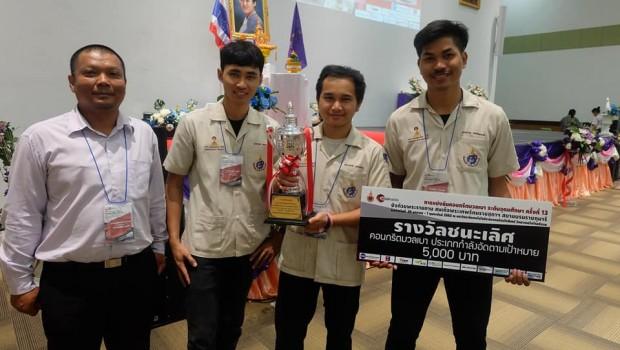ขอแสดงความยินดีกับทีมนักศึกษาวิศวกรรมโยธากับรางวัลชนะเลิศ กรแข่งขันคอนกรีตมวลเบา ระดับอุดมศึกษาครั้งที่ 13 ชิงถ้วยพระราชทานสมเด็จพระเทพรัตนราชสุดาฯ สยามบรมราชกุมารี ประเภทกำลังอัดตามเป้าหมาย ระหว่างวันที่ 30 มกราคม – 1 กุมภาพันธ์ 2562ณ มหาวิทยาลัยเทคโนโลยีราชมงคลรัตนโกสินทร์ วิทยาเขตไกลกังวล อำเภอหัวหิน จังหวัดประจวบคีรีขันธ์ ชม VDO ได้ที่เพจ ที่นี่ มอ. อุบลhttps://www.facebook.com/watch/?v=573196266482599